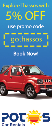 Potos Car Rental Promo Code Coupon Thassos