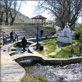 Lydia's Baptistry near Philippi, Greece - A famous attraction near Thassos Island